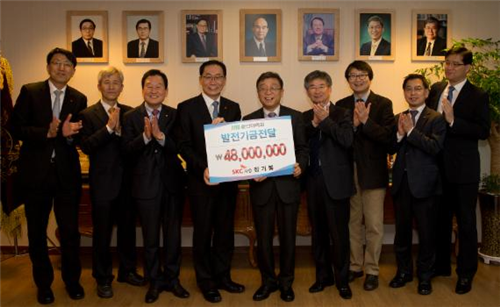 SKC is to donate a scholarship for chemical human resource development. 첨부이미지